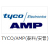 泰科(TYCO)连接器型号大全一
