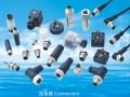 电磁阀插头和插座