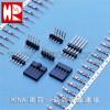 HR燦達 A2545 端子/膠殼 SMT , DIP 連接器