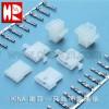 HR燦達C5030 端子 / 胶壳 連接器