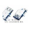 USB 3.0 A母90度侧插 电线板连接器