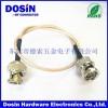 德索RF射频线材 BNC cable线材连接器