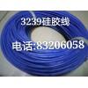 UL3239硅胶线,上海白色硅胶线,黑色硅胶线,红色硅胶线