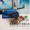 雁塔区锦宏牌【Y50DX-1606TK】圆形电连接器生产