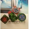 雁塔现货【Y50DX-2004TK】圆形电连接器销售