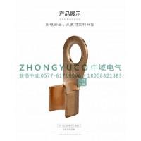 OT铜鼻子规格型号 开口线耳 铜连接器