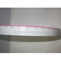 UL2651红边灰排线 UL2651拼排线 彩色排线
