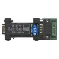 U485A  有源232转485转换器 波仕电子