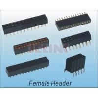 供应排母、插座、Female Header系列