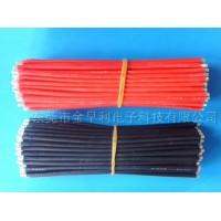 供应PVC电子导线,体温计内部连接线,红外线连接高温导线
