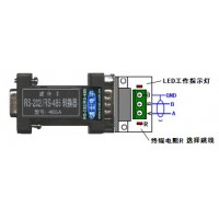485A RS232/RS485转换器