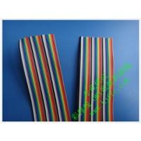 双绞彩排线TwistedCable双绞线