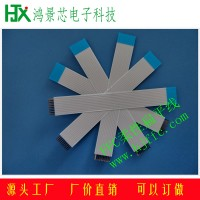FFC电缆的价格优于FPC柔性印刷电路