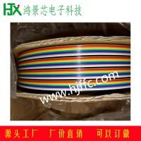 2651彩色排线彩虹排线